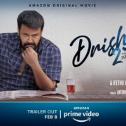Drishyam 2 To Premiere On Prime Video