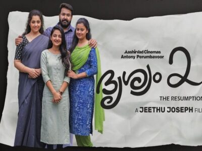 Drishyam 2 Trailer Out And Reveals Release Date