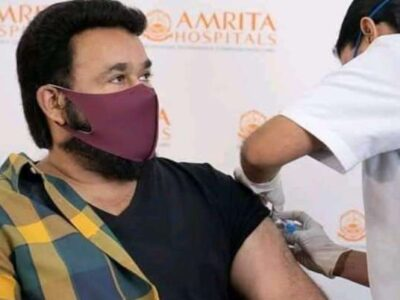 Mohanlal Took Vaccine For Covid19