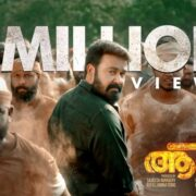 Aaraattu Teaser Hits 5 Million Views